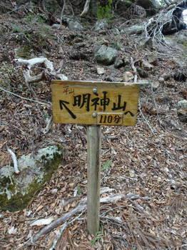 DSC009300009.JPG